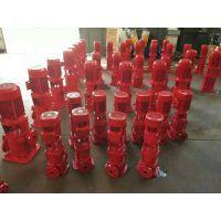 15KW消防泵扬程流量是多少XBD6.0/12-80L 稳压泵 消火栓系统专用泵