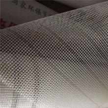 网格布10*10 砌体网格布规范 防裂网规格