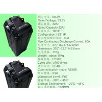 摩托车锂电池,60V摩托车锂电池,60V32AH摩托车锂电池