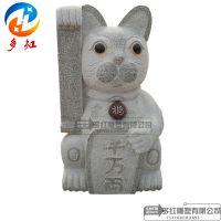 石雕招财猫机器猫雕塑花岗岩小猫旺铺家居摆设创意礼品猫装饰摆件