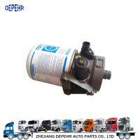浙江德沛提供优质欧系重型商用车制动系配件DAF达夫卡车压缩空气干燥筒总成1351443/LA8284