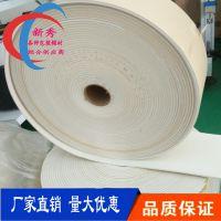 CR橡胶发泡海绵 epdm背胶防震泡棉 定制加工片材模切垫片高密度材料