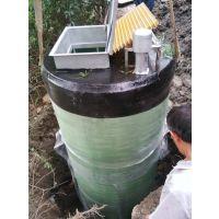南京博偌一体化预制泵站厂家,雨水,污水提升泵站