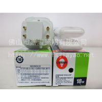 欧司朗单端荧光灯 DULUX D/E 18W插管 双U OSRAM 4针节能灯