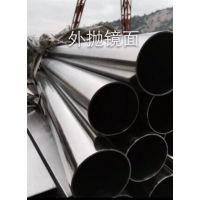 西安不锈钢制品管焊管 304不锈钢制品管