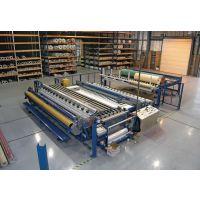 荷兰ETF地毯分切打卷机M5632--中等产量