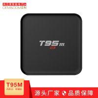 T95M S905W Android 7.1网络播放器 1+8G 电视机顶盒子 TV BOX