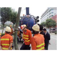 杭州上城区清波专业隔油池清理180阴沟污泥化粪池清理729管道清淤72550