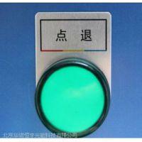 北京控制箱按钮标牌铭牌 氧化铝标牌制作加工