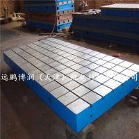 天津远鹏博润现货供应1000*2000铸铁测量 焊接 装配平台平板