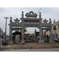 农村村口石头牌楼起到什么作用--顺利石雕厂解答。