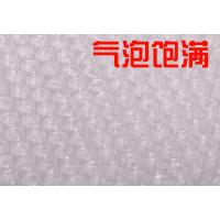 合肥包装气泡膜气泡垫 购买合肥气泡膜防震膜选这里 合肥气泡膜拿货货源