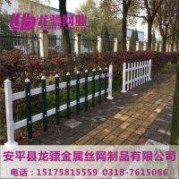 草坪护栏 PVC护栏价格 市政隔离栏