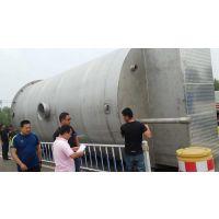 排污一体化泵站/一体式污水提升设备