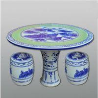 景德镇手绘青花陶瓷圆桌摆件荷花鱼年年有余客厅庭院花园瓷桌凳
