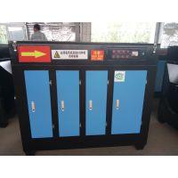 UV光氧催化废气除味处理设备