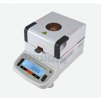 FBS-730A卤素土壤水分测定仪