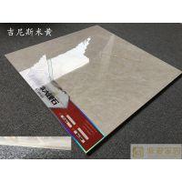 佛山紫爱家陶瓷厂家直销800*800通体大理石地板砖
