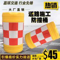 供应fz-4151玻璃钢防撞桶吹塑防撞桶滚塑防撞桶隔离桶沙桶