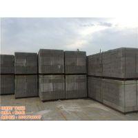 增城加气混凝土砌块,加气混凝土砌块,润合建材