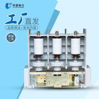 厂家直销JCZ5-12D/250-2.5T交流高压接触器JCZ5-12J/200-2T