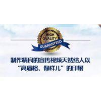 吴江影视制作公司解析航拍对宣传片的好处