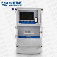 长沙威胜三相四线电子式DTSY341-MD3预付费/IC卡电表/插卡电能表