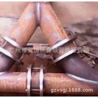 广州鑫顺管件销售碳钢单筋加强焊三通承盘