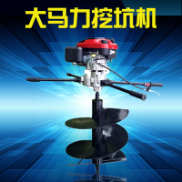 惠州果园施肥打坑机 启航拖拉机带植树钻眼机 双人操作挖坑机价格