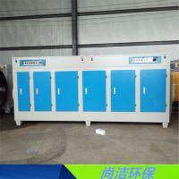 UV光解光氧催化废气处理设备 喷漆除臭工业废气净化器环保设备