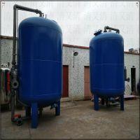 清又清直销西乡塘区工业污水处理设备软水树脂过滤罐临桂区活性炭废气过滤器