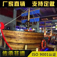 楚水船厂直销定制装饰船 船型吧台主题公园酒店景观装饰船摆出售工艺摆件
