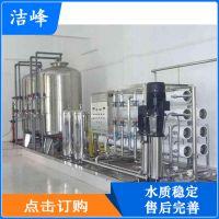 【厂家直销】EDI去离子水设备 工业去离子水设备 水质稳定 质量可靠