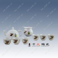 景德镇手绘高档陶瓷茶具批发厂家千火陶瓷