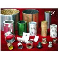 安徽懿鎏无油滑动轴承公司专业生产各种无油轴承、滑动轴承、关节轴承、铜套