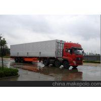 湛江破头到唐山13米平板车 高栏车 厢式车 各种大货车物流运输