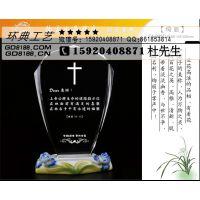 沈阳加盟商授权牌,水晶纪念盾牌