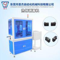 东莞圣杰非标自动化设备生产厂家定制热铆侧漏机