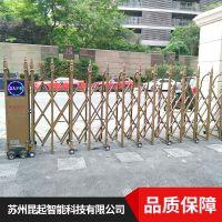 上海昆起大门口智能伸缩门手工工艺厂家供应