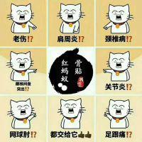 http://himg.china.cn/1/4_240_237394_800_800.jpg