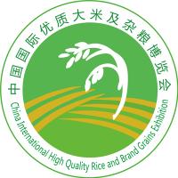 2018上海国际优质大米及品牌杂粮展览会