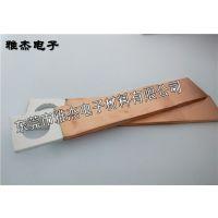 铜片软连接 雅杰铜软连接专业加工生产