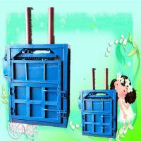 金佳供应金属废料打包机 金属压缩成型设备
