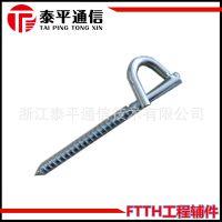 环形拉钩,螺钉锥,FTTH工程辅件,室外架空皮线光缆安装挂件