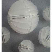 多面空心球填料,多面空心球填料供应商,现货供应,帝鑫