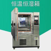 安测ACD-150L恒温恒湿试验箱 高低温老化试验箱 恒温恒湿设备