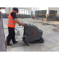 南宁洗地机自动洗擦吸干地面保洁车间物业利器选南宁自动洗地机