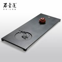 石金道 国风系列·问佛 中式乌金石石茶盘