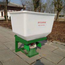 家用120公斤大料箱追肥机 手扶拖拉机前置追肥器 自动农田化肥抛撒机