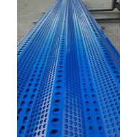 凯耀防风抑尘网生产厂家专业安装团队为你服务